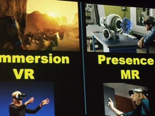 virtuality reality